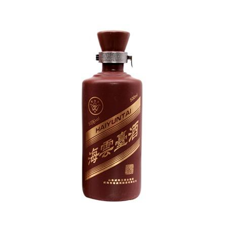 53°海雲臺白酒