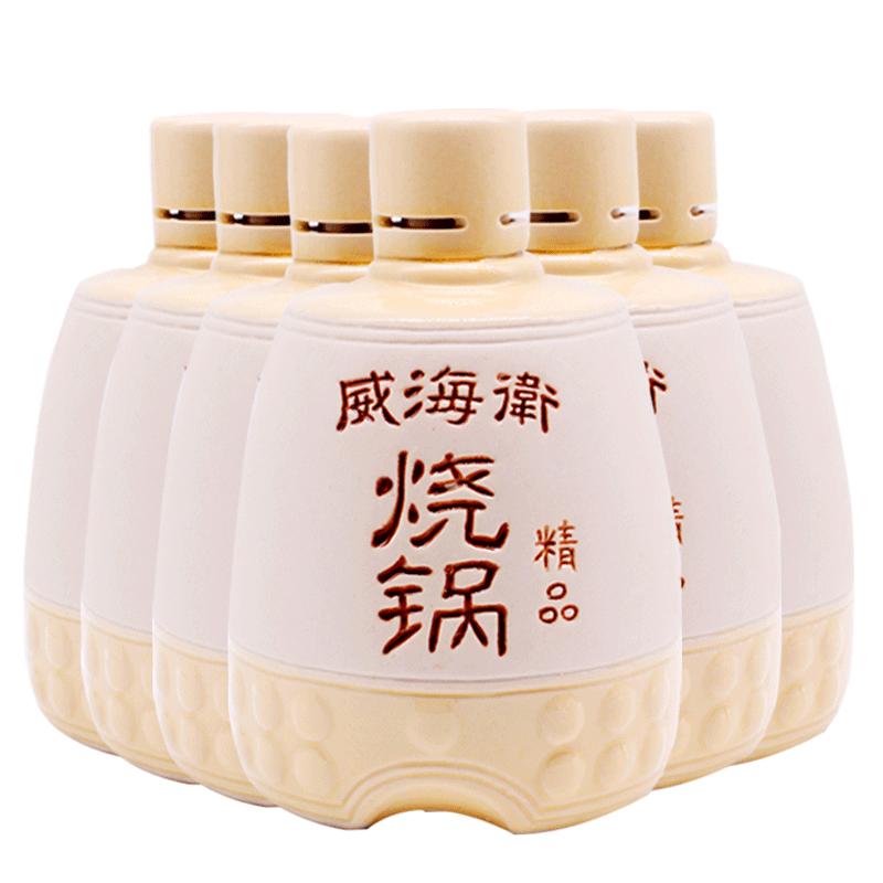 36°精品烧锅白酒