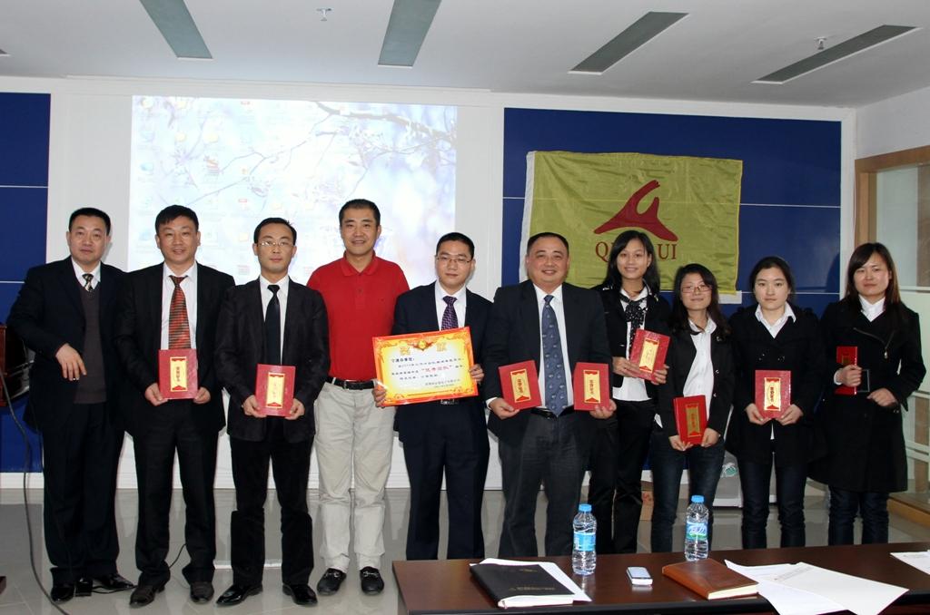 香港公司建立。   特种线(氟塑类)奇迹部建立。