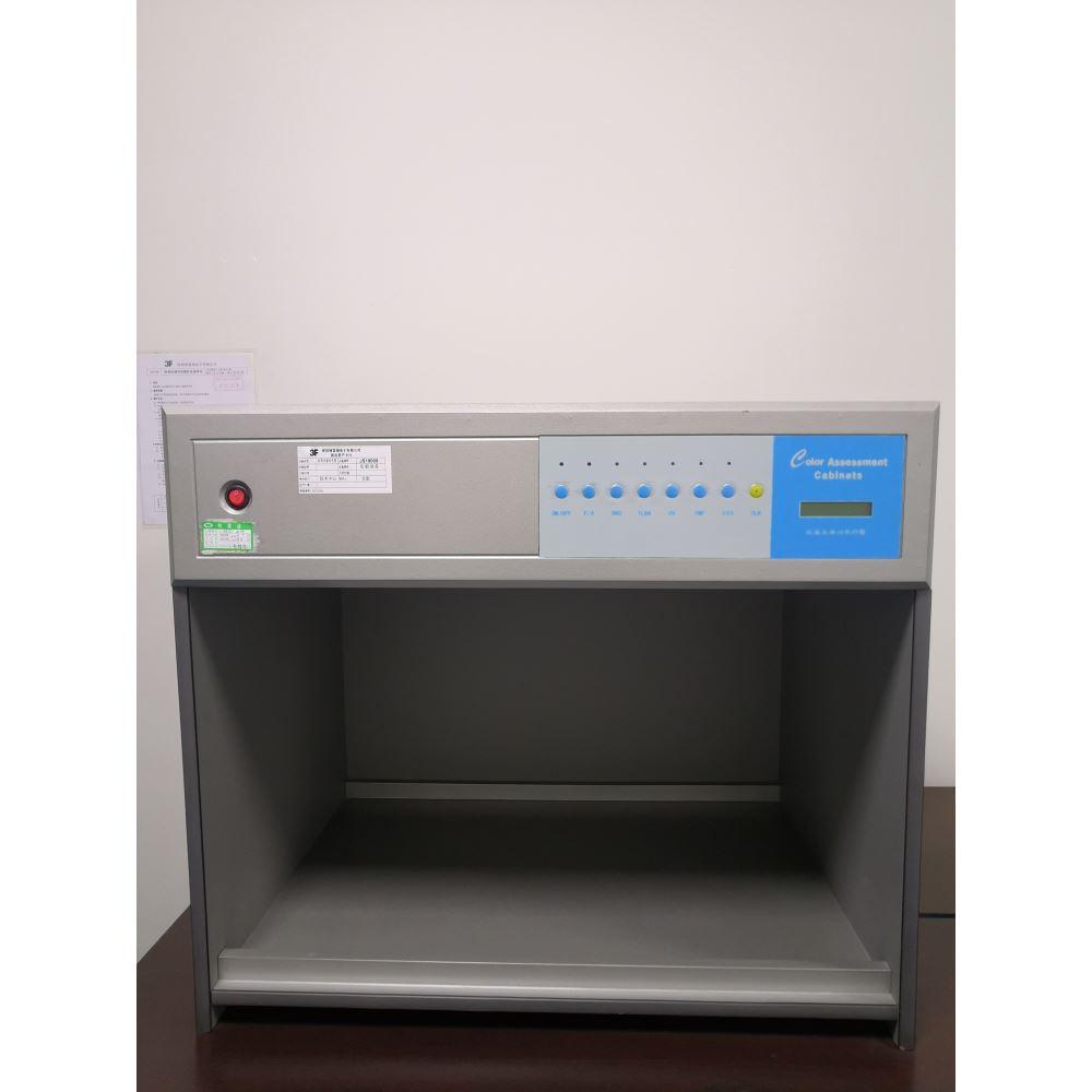 箱 合用于产物的色彩节制,用 于切确对产物的色彩误差。
