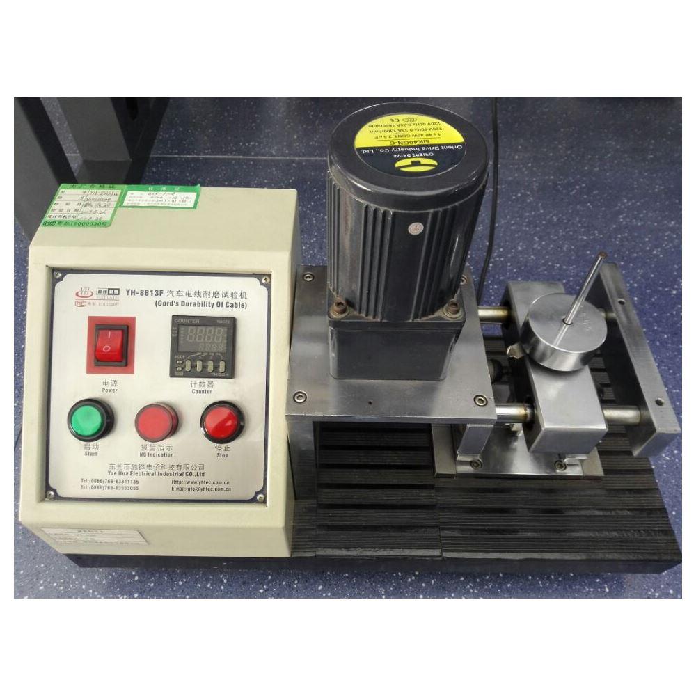 用于测试汽车线绝缘层,以 必然荷重、速率及来去活动, 检测绝缘耐刮磨机能。