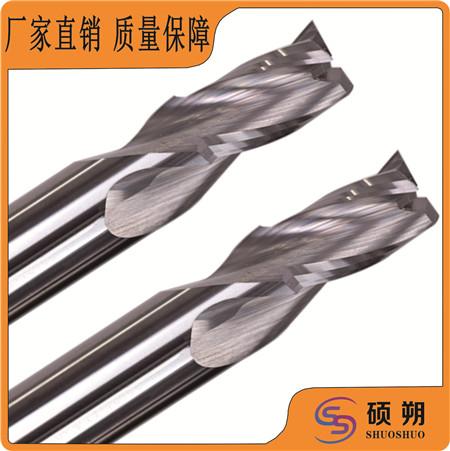 整体硬质合金钨钢阶梯成型铣刀