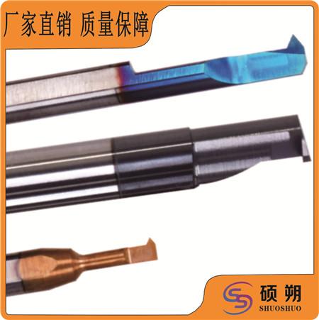 小径内螺纹沟槽加工镗刀具
