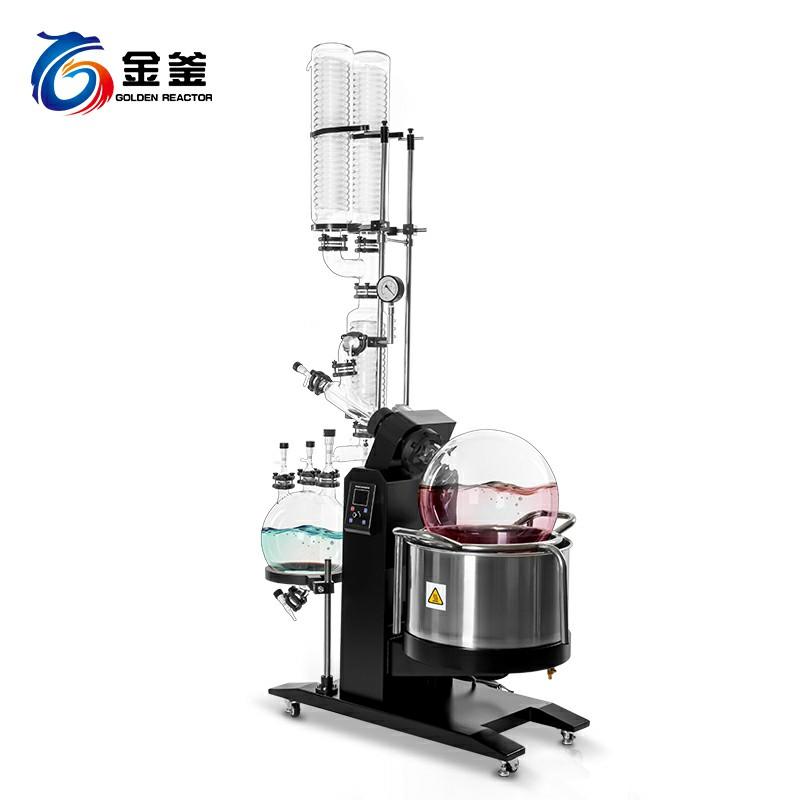 双冷双接收电动旋转蒸发器RE50-2CC