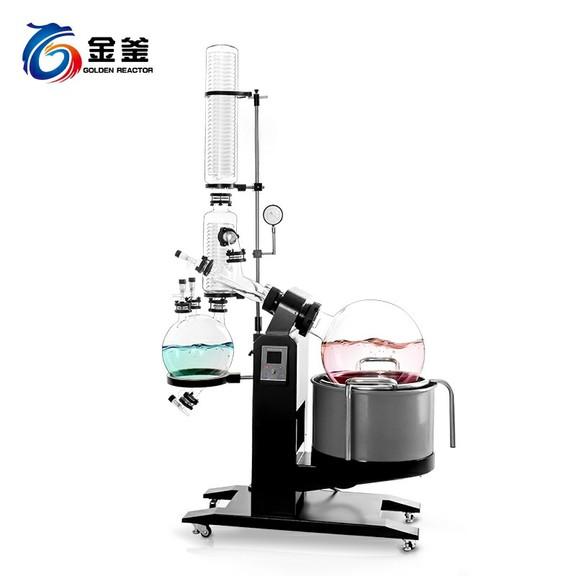 RE-1050 10-50L電動扭轉蒸發器
