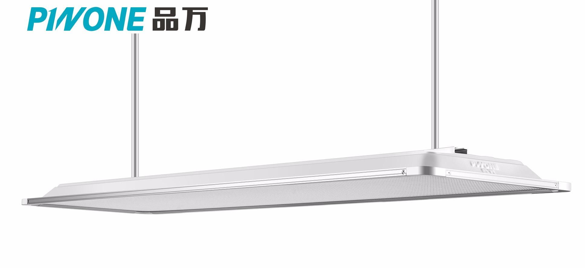 LED护眼教室灯询价_描述_型号(微晶款)