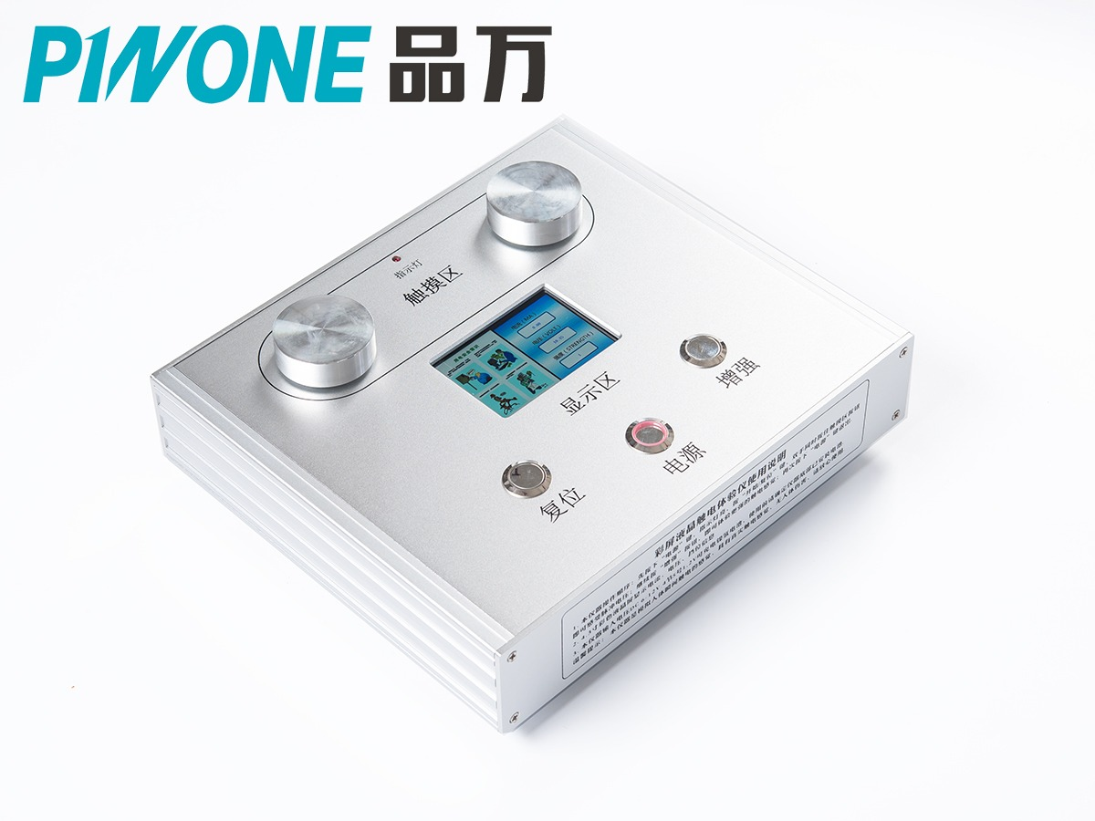 模拟触电仪、触电仪