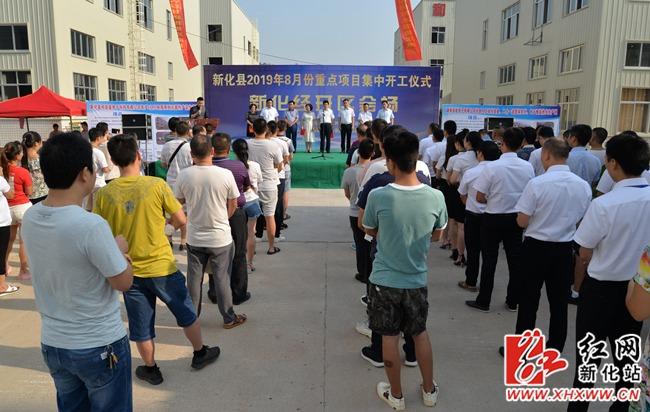 湖南省凯发网K8娱乐官方网站電子有限公司機器人二合一溫度凯发网K8娱乐官方网站及電子煙發熱絲生產線開工儀式在縣經開區舉行。