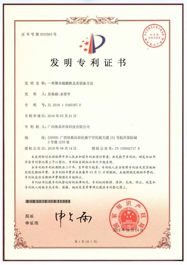 zhuanli02