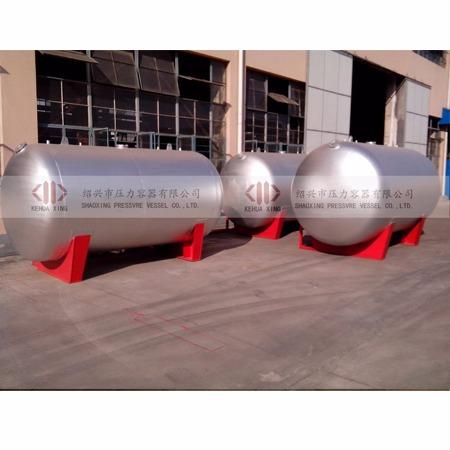泡沬喷雾储罐