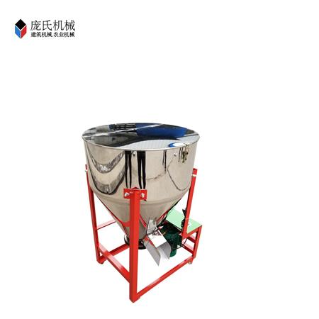 饲料搅拌机小麦玉米水稻豆拌种机种子包衣机养殖颗粒料拌料拌药机
