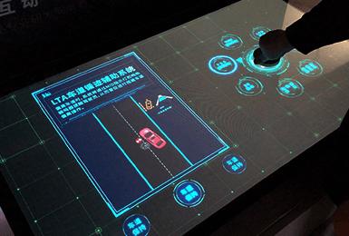 AR互动桌面