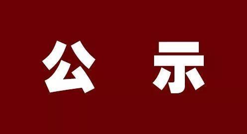 2019年济南格蓝压缩机有限公司碳排放量公示