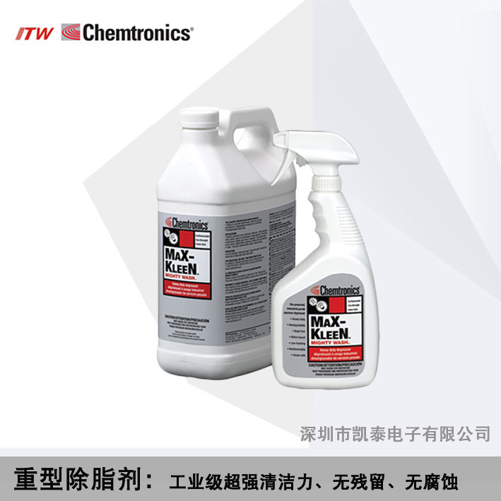 ES2284/ES2289重型除脂剂