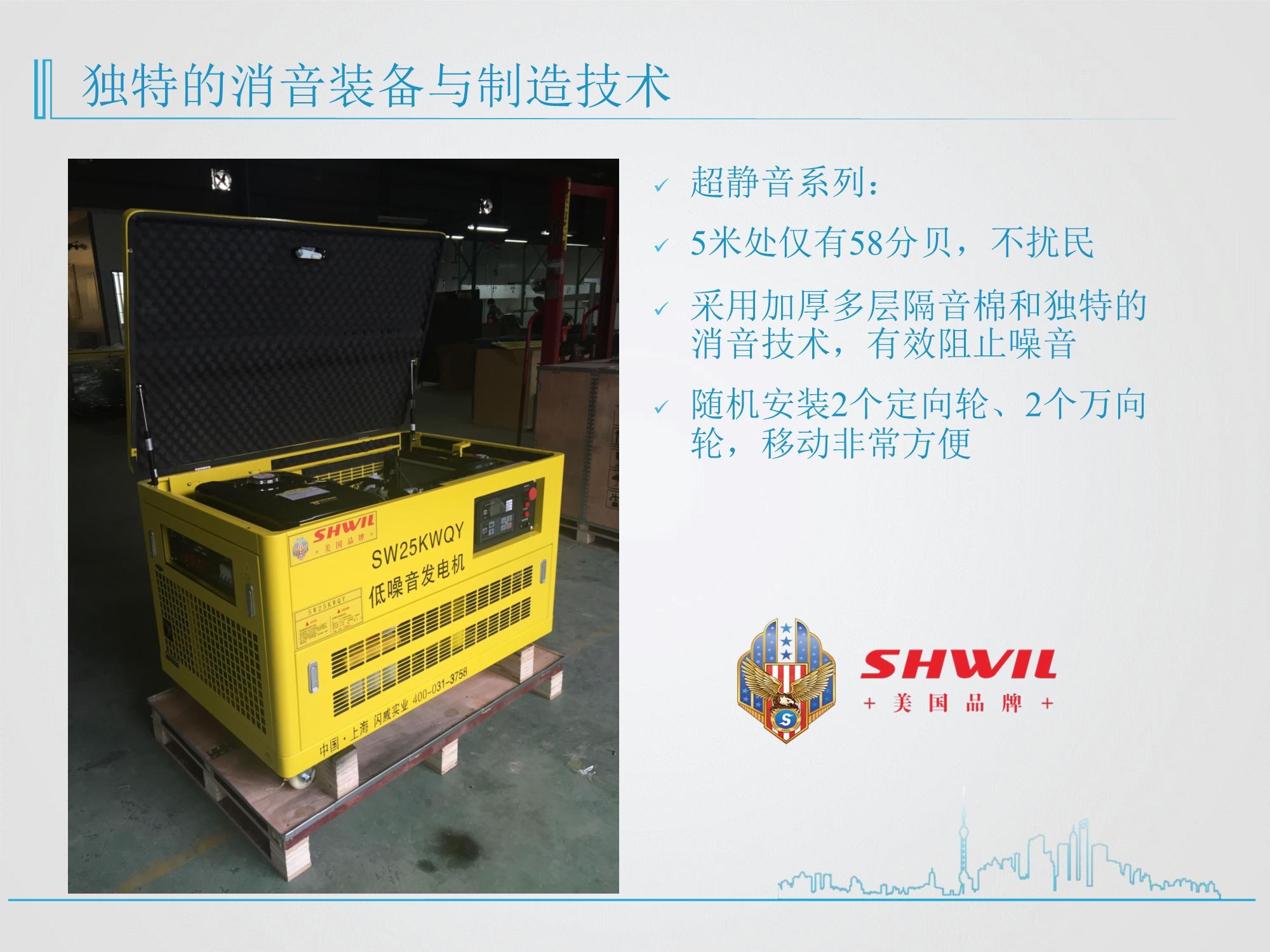 40KW汽油发电机