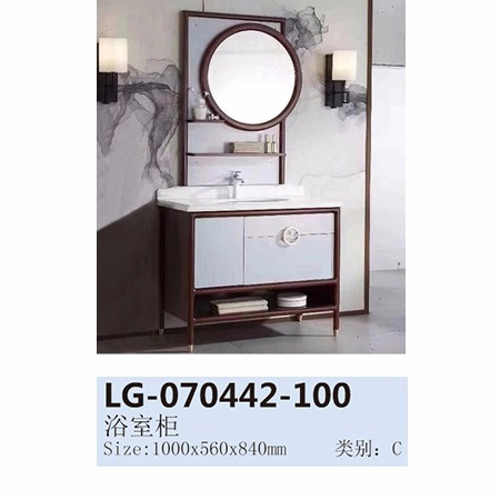 LG-070442-100