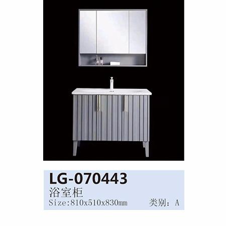 LG-070443