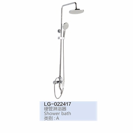 LG-022417