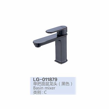 LG-011879