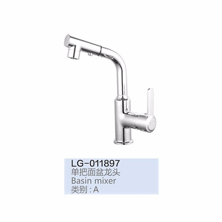 LG-011897