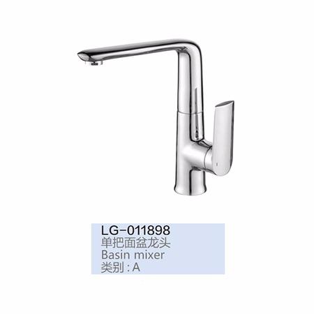 LG-011898