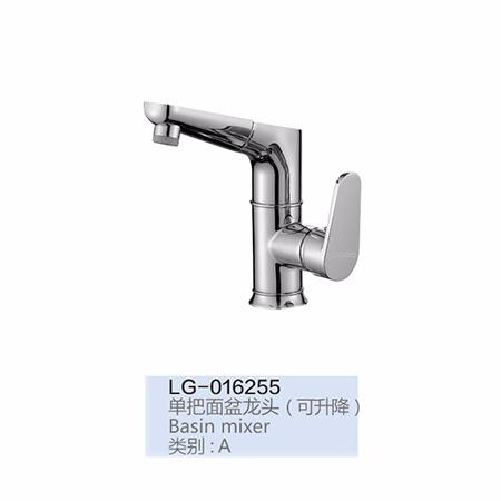 LG-016255