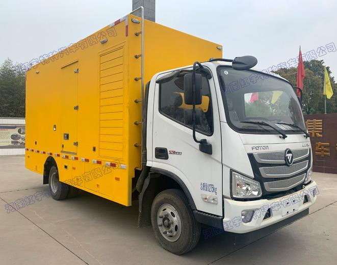 国六系列之—HYZ5080XDYBJ电源车