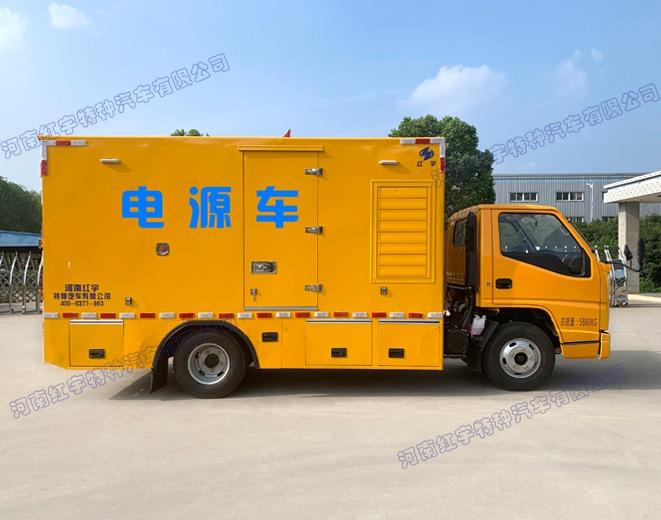 国六系列之—HYZ5060XDYJX电源车