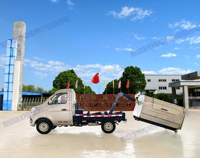 国六系列之—HYZ5030ZXXSC车厢可卸式垃圾车