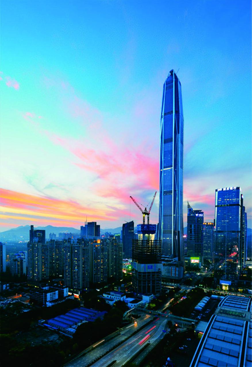 深圳平安金融