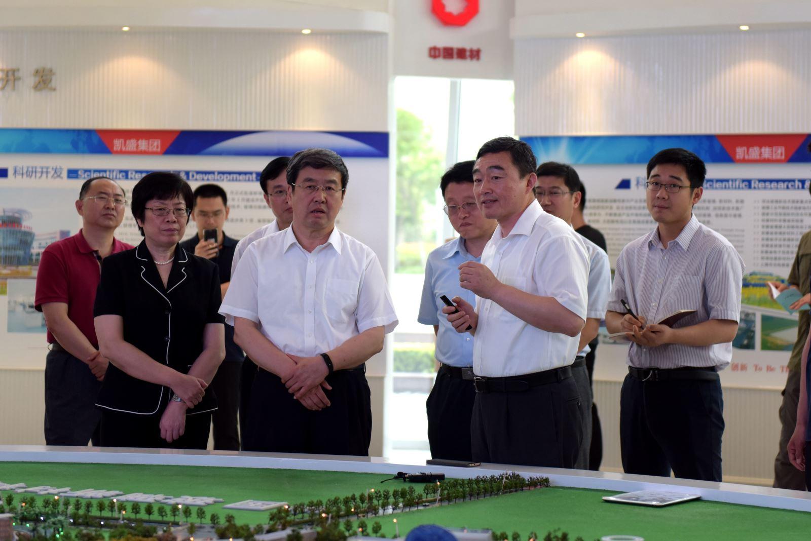 中国建材集团名列2018年中国企业 500强第57名 制造业企业排名第2...