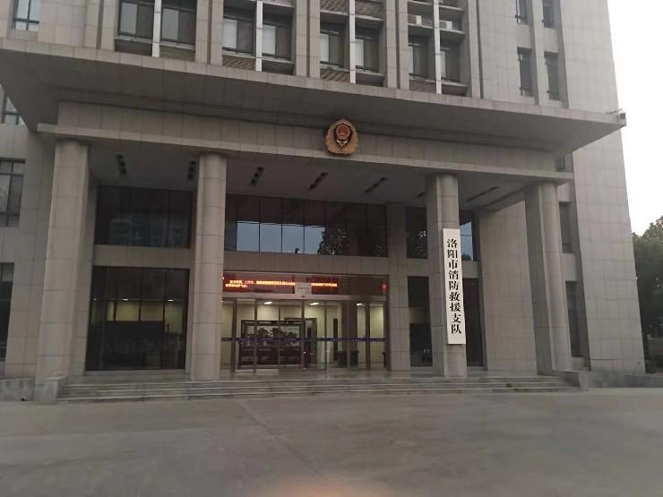 BigBull_洛阳市消防救援支队