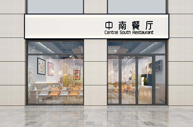 杭州餐厅装修设计