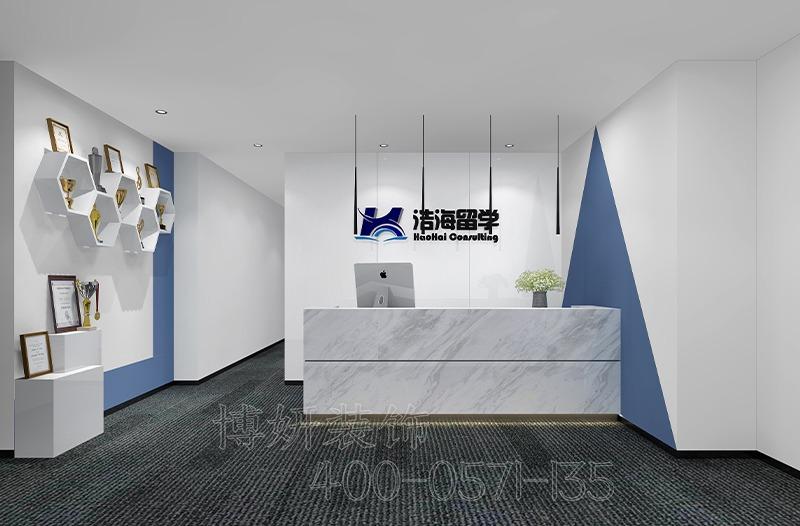 杭州留學中介企業辦公室裝修