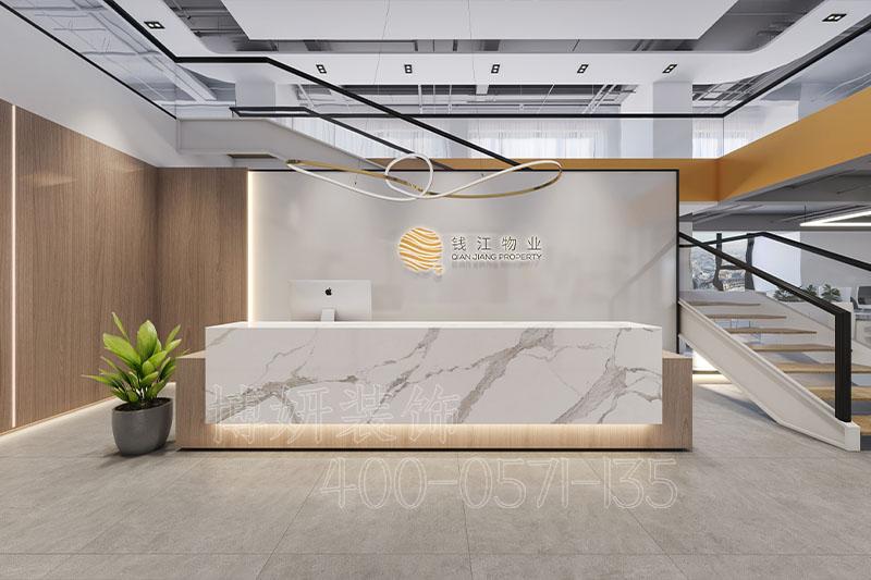 物业公司办公室装修设计 - 装修效果图