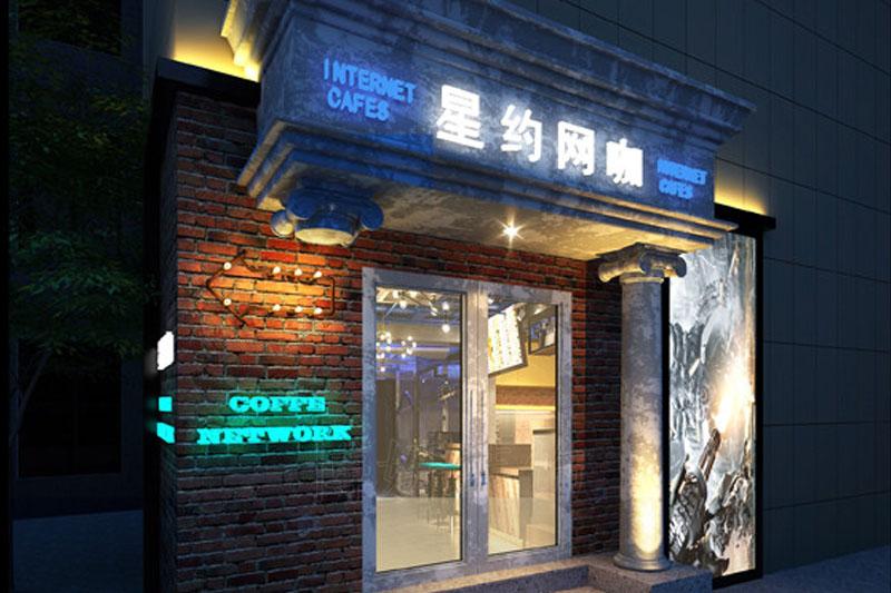 杭州网咖装修,杭州网咖装潢设计,杭州网咖装修效果图,杭州装修公司