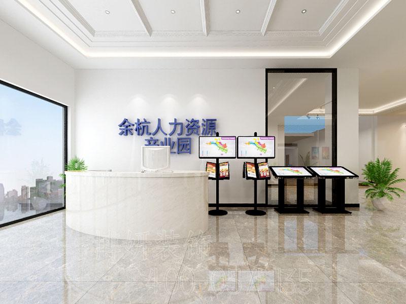 办公室装修,杭州办公室装修,办公室装修效果图