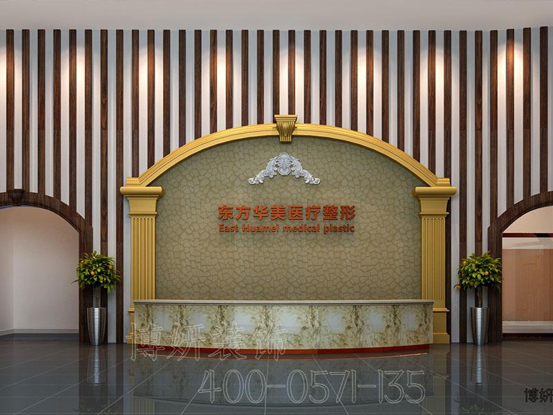 杭州整形医院装修,杭州整形医院装潢设计,杭州整形医院装修效果图,杭州装修公司