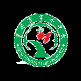 廣州公關公司