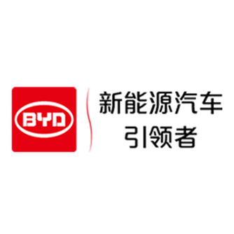 廣州廣告公司