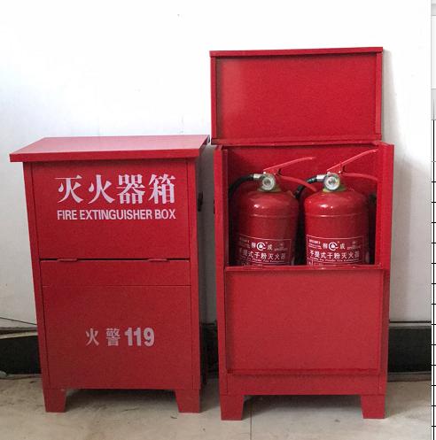 两瓶装灭火器箱