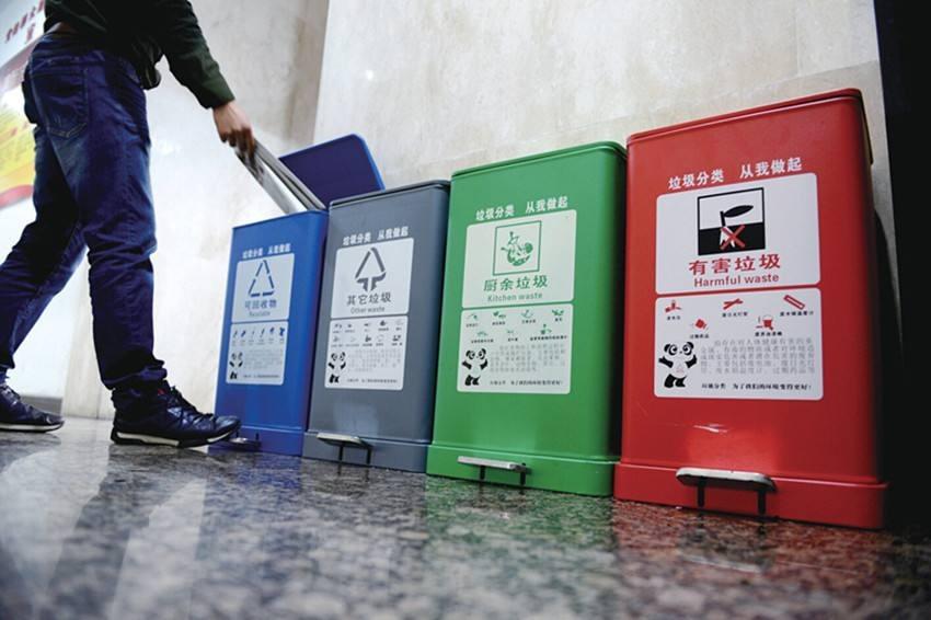 千亿级垃圾分类市场 催生哪些新兴职业?