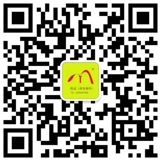 二维码_20200522105456_20200522_161908733