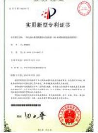 集成电热水器证书