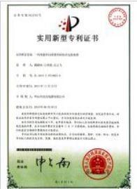 集成式热水器证书
