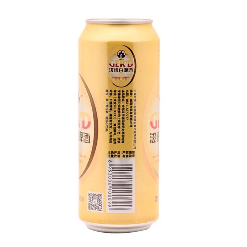 12°滋德白啤酒