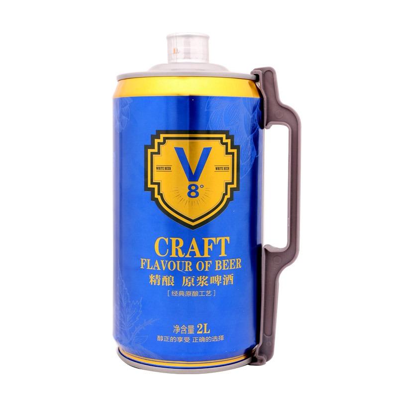 8度精酿原浆白啤酒
