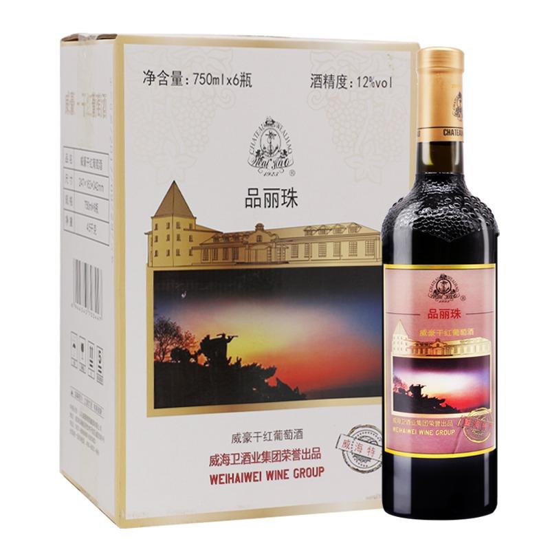 品丽珠干红葡萄酒