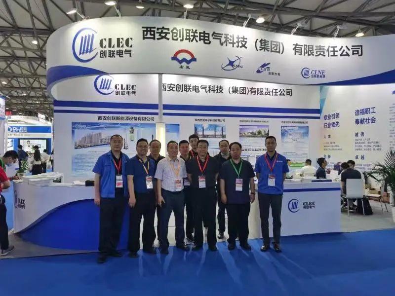 總公司組織參加第十五屆SNEC國際太陽能光伏展會