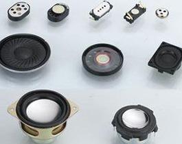 电声uv led光固机